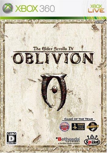 The Elder ScrollsIV:オブリビオン