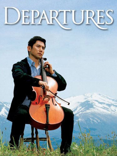 Departures (English Subtitled) by