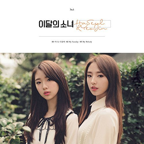 Price comparison product image monthly girl LOONA - HaSeul&YeoJin (Single Album) CD+Photobook+Photocard