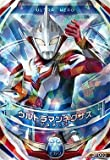 Ultraman Fusion Fight 3-003 Ultraman Nexus (Geneess) UR