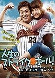 Foreign Movie - Ryoki! Shokujin Zoku Mitsurin no Onna Tarzan Hentai Gishiki [Japan DVD] FFEDS-626