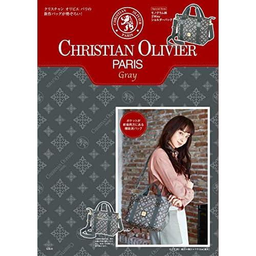 CHRISTIAN OLIVIER PARIS Gray 画像