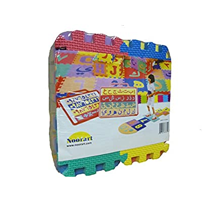 Noorart, Inc. Arabic Alphabet Puzzle Mats: Small Size: Toys & Games