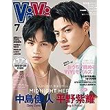 ViVi 2020年7月号