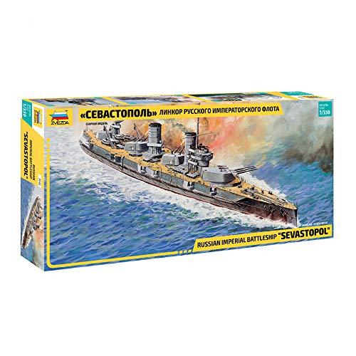 ズベズダ 1/350 ロシア帝国戦艦 セバストーポリ プラモデル ZV9040 B0078JK1SC