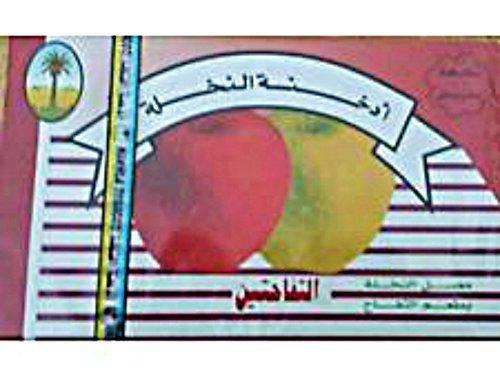 Nakhla Herbal Two Apple Flavour 250g for Hookah shisha Non Tobacco Molasses