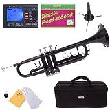 Mendini MTT-BK Lacquer Brass Bb Trumpet, Black