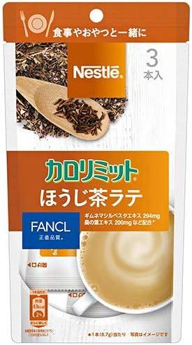 ネスレ日本 ネスレ カロリミットほうじ茶ラテ (8.7g×3P)×20袋入