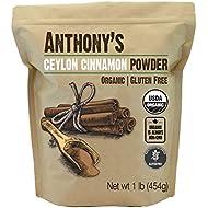 Anthony's Organic Ceylon Cinnamon Powder (1lb), Ground, Gluten Free, Non-GMO, Non-Irradiated