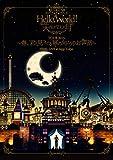 Amatsuki - Hello, World! Tour 2015 Haru, Kimi To Mitsukeru Tobira No Muko No Otogibanashi Final Live At Zepp Tokyo [Japan DVD] KIBM-520