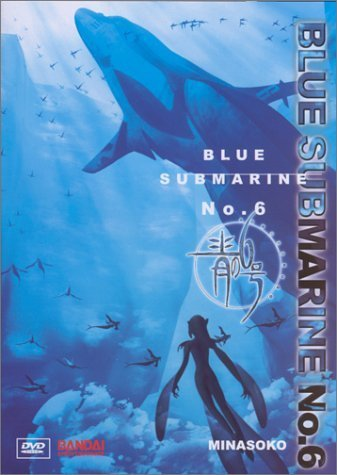 Blue Submarine No. 6 - Minasoko-Ocean (Vol. 4) by Bandai
