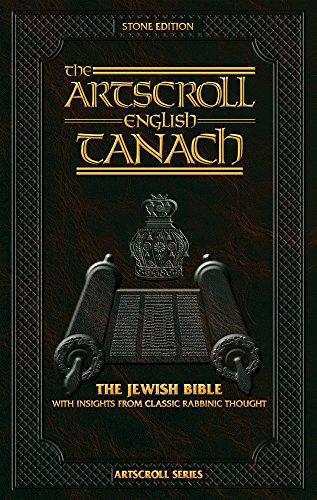 Artscroll English Tanach