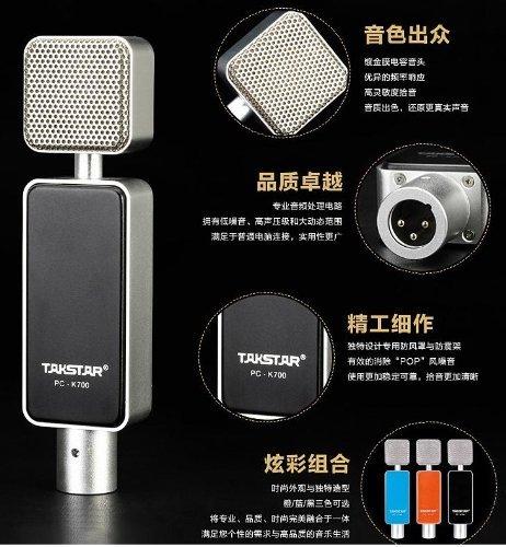 Takstar PC-K700 Recording Microphone Professional Condenser Microphone Computer Recording and Broadcasting Studio Mic--Black