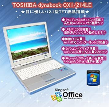DYNABOOK CX1 214LE DRIVERS FOR WINDOWS 8