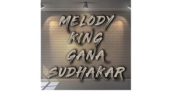 Adiye Podi Pacha Siriki By Gana Sudhakar On Amazon Music