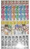 そふてにっ コミック 全8巻完結セット (BLADE COMICS)