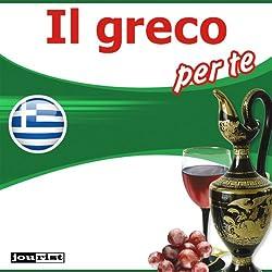 Il greco per te