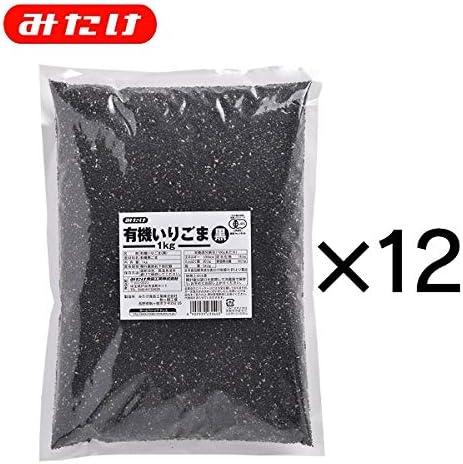 みたけ 有機いりごま黒1kg×12個セット【オーガニック】【まとめ買い】【12個セット】【業務用】