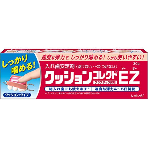 Cushion Correct EZ 30g (Dentures Grip For Cushion)