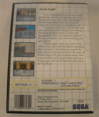 Dead Angle Sega Video Game
