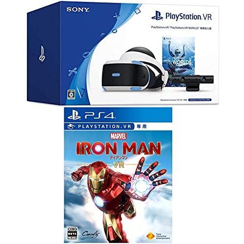 PlayStation VR + マーベルアイアンマン VR
