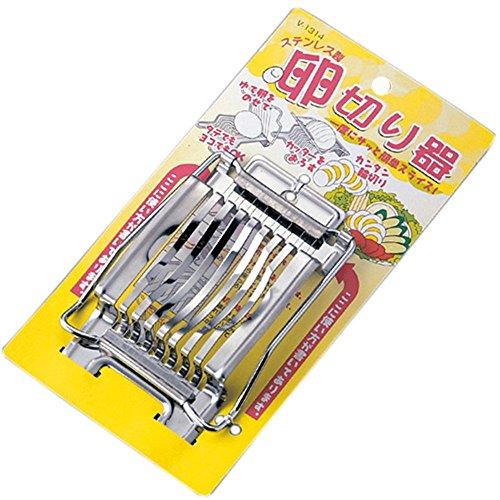 JapanBargain Japanese Stainless Steel Egg Slicer C