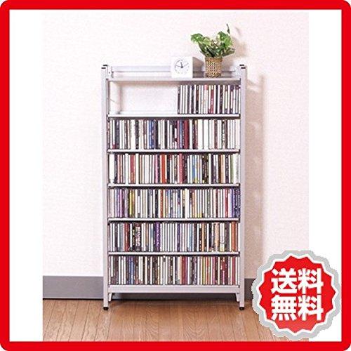 スチール製 CD ラック ハーフタイプ 60幅 ネジを1本も使わない組立家具 日本製 sei-sr-60ch B00515KTUA Parent