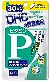 ビタミンP(糖転移ヘスペリジン) 30日分