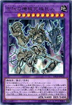 Yu-Gi-Oh!/10th period/du Eli strike pack - mechanical last giant ...