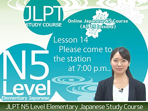 Lesson14 Please come to the station at 7:00 p.m. ()