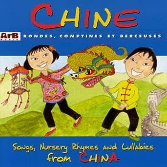 Xiaotuzi guaiguai de Yuan Xueer en Amazon Music - Amazon.es