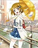 ラブライブ!   (Love Live! School Idol Project) 3 (初回限定版) [Blu-ray]