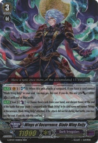 (Cardfight!! Vanguard TCG - Wings of Recurrence, Blade Wing Reijy (G-BT07/006EN) - G Booster Set 7: Glorious Bravery of Radiant Sword)
