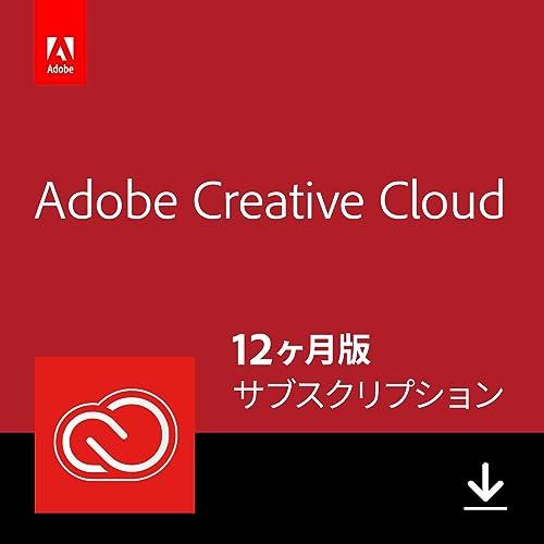 Creative Cloud コンプリート (12か月版)