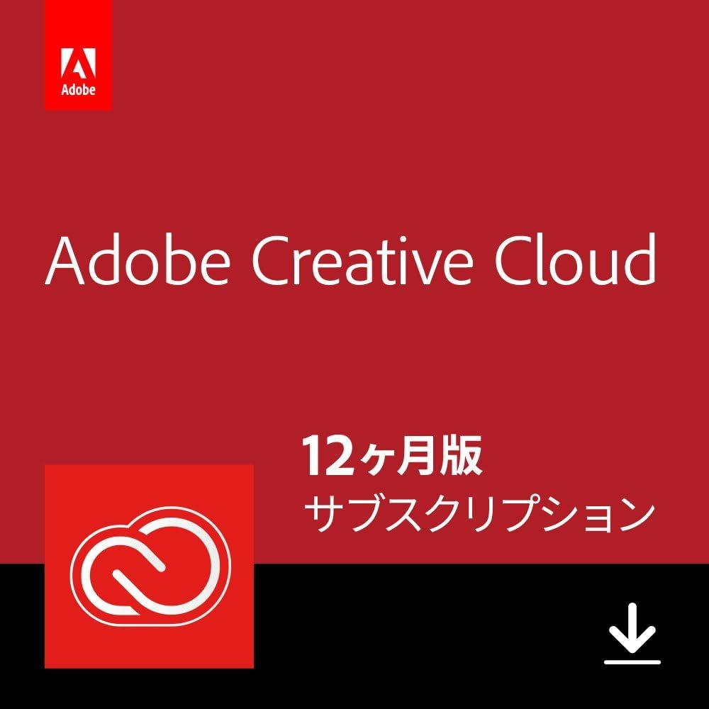 adobe creative cloud と は
