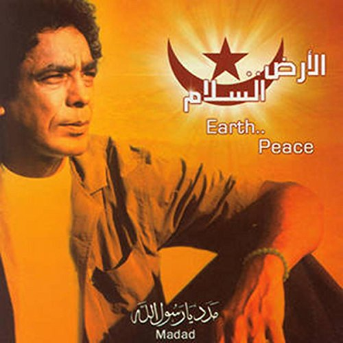 mohamed mounir madad
