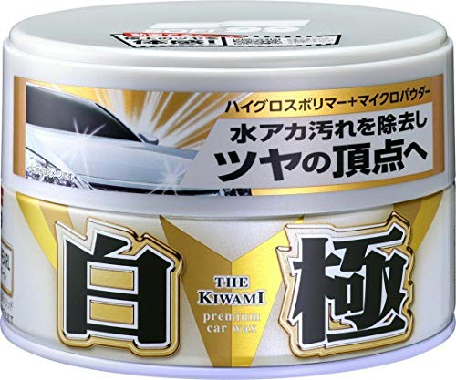 SOFT99 The Kiwami Extreme Gloss Premium Car Protection Wax, Carnauba Paste Fusso 200g - White (The Best Car Wax For White Cars)