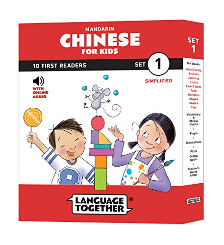 Chinese for Kids: 10 First Reader Books with Online Audio, Pinyin, Simplified Characters (Beginning to Learn Mandarin) Set 1 by Language Together ()
