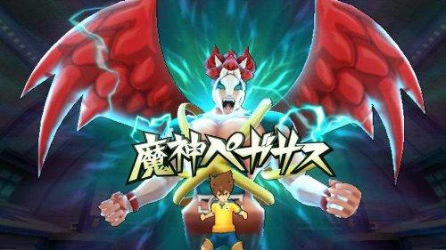 Inazuma Eleven Strikers 2012 Xtreme [Japan Import]