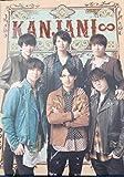 関ジャニ∞ ジャニーズショップ フォトブック2018 フォトBOOK 11/5発売