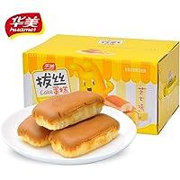华美 拔丝蛋糕1kg(芝士味)
