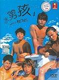 Water Boys Season 1 Japanese Tv Drama dvd Digipak boxset English Sun NTSC All