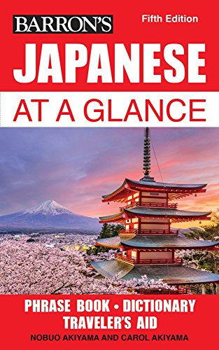 Japanese at a Glance (At a Glance Series)