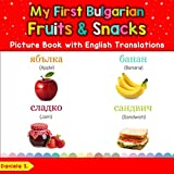My First Bulgarian Fruits & Snacks Picture Book with English Translations: Bilingual Early Learning & Easy Teaching Bulgarian Books for Kids (Teach & Learn Basic Bulgarian words for Children)