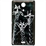 WEAPOWER(TM)Fashion Cover For Sony Xperia ZR C5503 C5502 M36H Unique Giraffes With Glasses Hard Plastic Mobile Phone Protective Case Cover