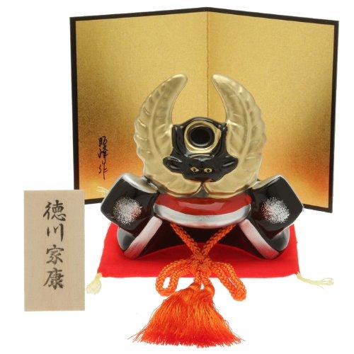 Kotobuki Clay Miniature Samurai Helmet, Tokugawa Ieyasu