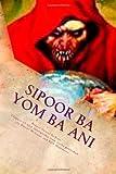 Sipoor Ba Yom Ba Ani, Robert-Daniel Jackson, 147009195X