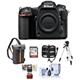 Nikon D500 DX-format DSLR Body - Bundle 32GB SDHC Card, Holster Bag, Tripod, Memory Wallet, Cleaning Kit, Mac Software Package
