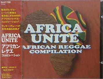 Amazon | AFRICA UNITE~アフリ...