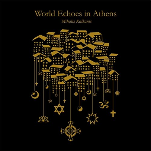 Amazon.com: Ethiopian, Pt. I: Mihalis Kalkanis: MP3 Downloads